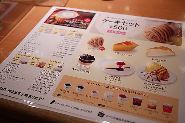 """回到旅館前,先在路口買了杯我們以前很愛在台灣喝的""""羅多倫""""皇家奶茶呵呵"""