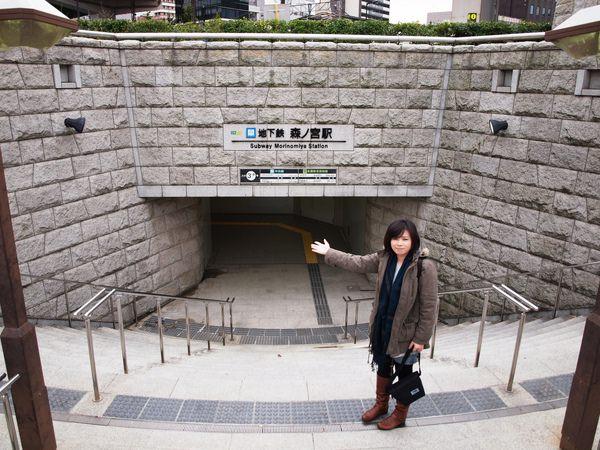 大阪城的出口有設計過呢! 別有一番風味!