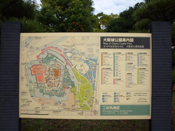 大阪城還不小呢!