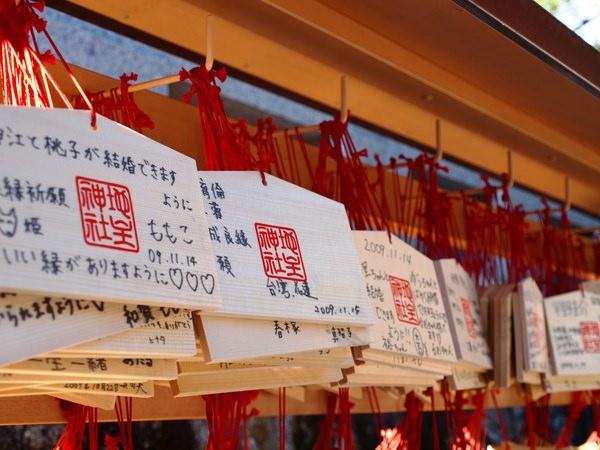 還有來自台灣的呢! 所以說...要寫也不要寫國字~因為會被我這種人拍起來 XDDDD