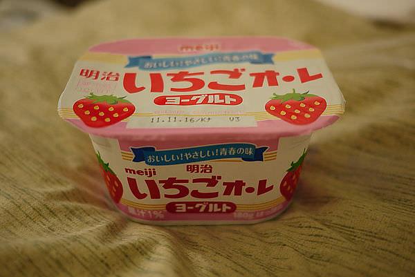 今天還是要吃優格  :P