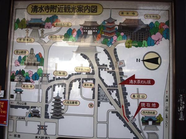 清水寺地圖~